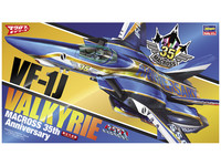 Macross: 1/72 VF-1J Valkyrie Macross (35th Anniversary Paint) - Model Kit