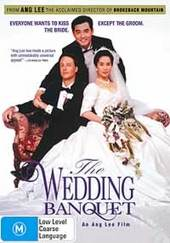 The Wedding Banquet on DVD