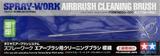 Tamiya: Airbrush Cleaning Brush - Extra Fine