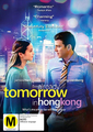 Already Tomorrow in Hong Kong on DVD