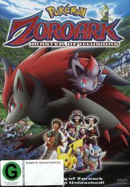 Pokemon - Movie 13: Zoroark and the Master of Illusion on DVD