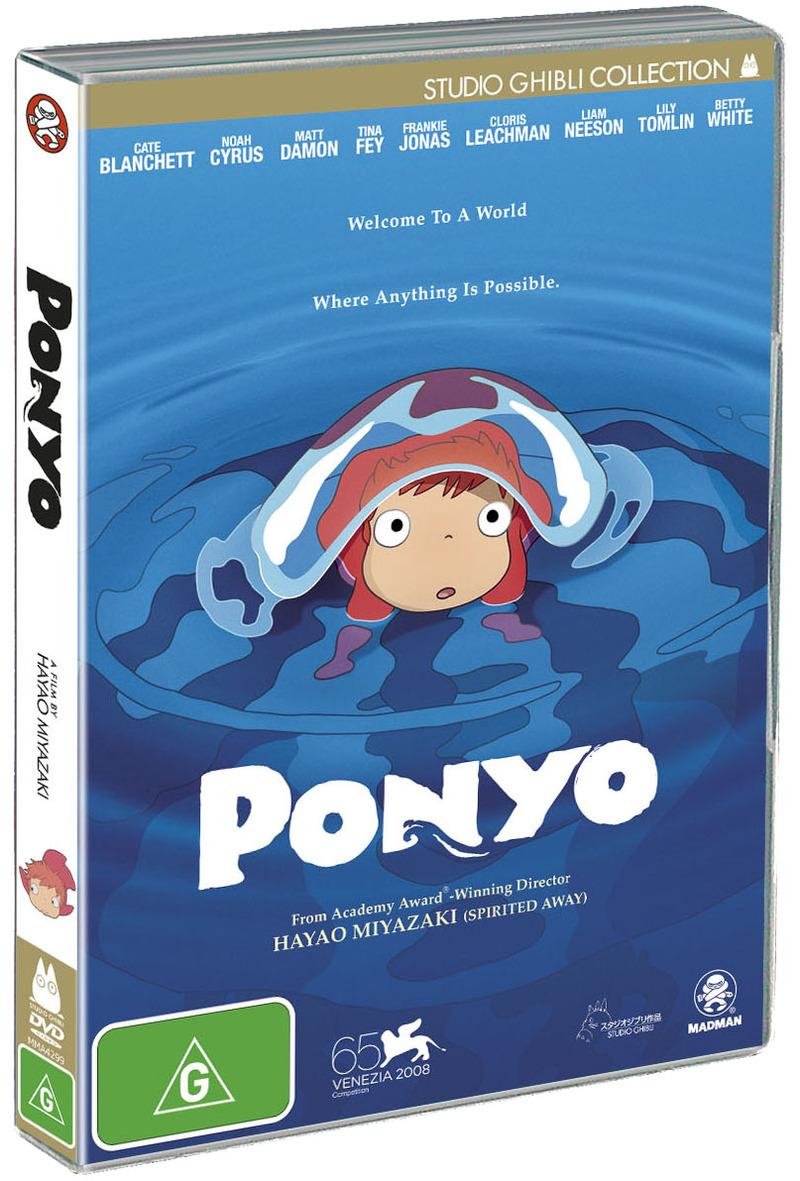 Ponyo on DVD image