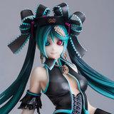 Vocaloid: Calne Ca (Shuujin to Kamihikouki Ver.) - PVC Figure