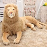 Lion (82cm)