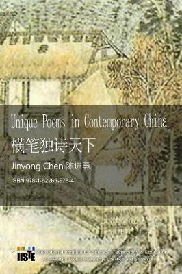 Unique Poems in Contemporary China by Jinyong Chen