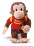 """Gund: Curious George with Backpack - 16"""" Plush"""
