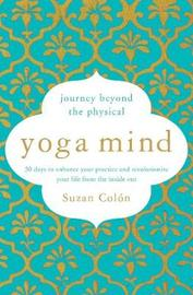Yoga Mind by Suzan Colon