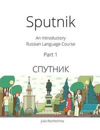 Sputnik by Julia Rochtchina image
