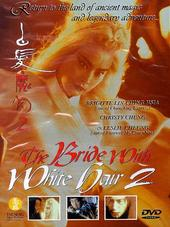The Bride With White Hair 2 on DVD