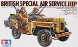 Tamiya British S.A.S. Jeep 1:35 Model Kit
