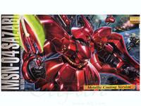 MG MSN-04 Sazabi Metallic Coating Version - Model Kit