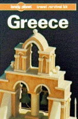 Greece by Rosemary Hall
