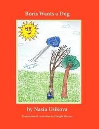 Boris Wants a Dog by Nasia Usikova