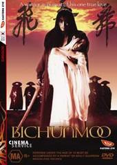 Bichunmoo on DVD