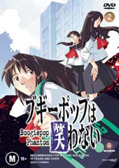 Boogiepop Phantom - 2 on DVD