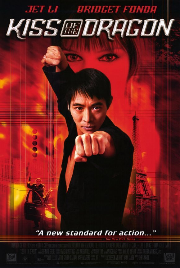 Kiss of the Dragon on DVD image