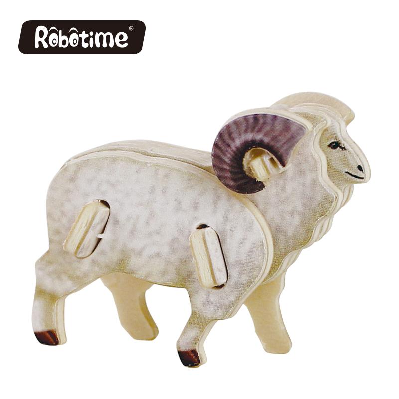 Robotime: Sheep image