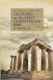 Lectures on the First Corinthians Ⅱ by Jaerock Lee