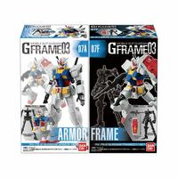 Mobile Suit Gundam G Frame Vol.03 - Blind Box