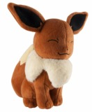 "Pokémon: 8"" Eevee - Basic Plush"