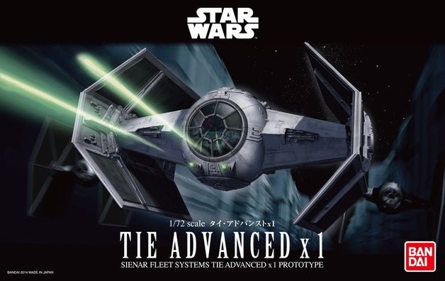 Star Wars Darth Vader TIE Advanced x1 1:72 Scale Model Kit