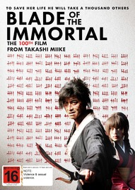 Blade Of The Immortal on DVD