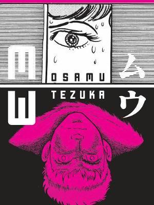 Mw by Osamu Tezuka image