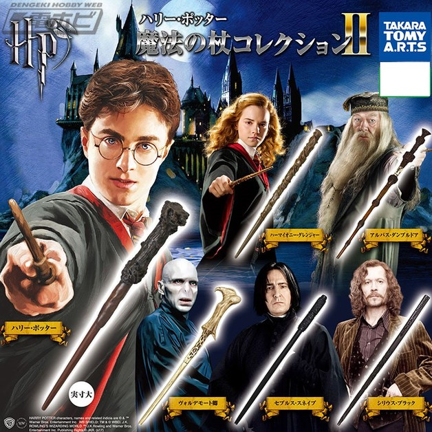 Harry Potter: Mini- Magic Wand Vol.2 - Blind Box
