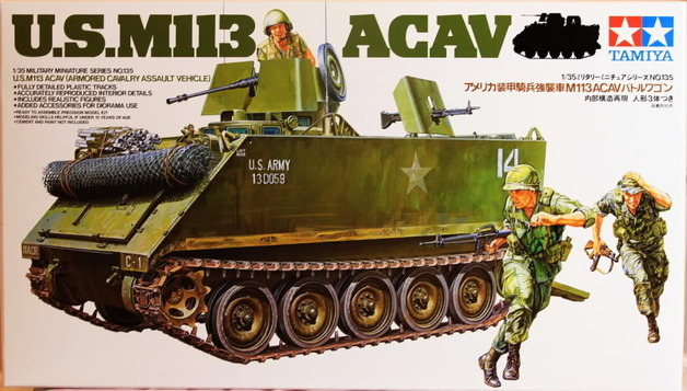 Tamiya U.S. M113 ACAV 1/35 Model Kit