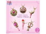 Sailor Moon: Little Charms - Blind box
