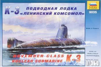 Zvezda: 1/350 K-3 Nuclear Submarine Model Kit