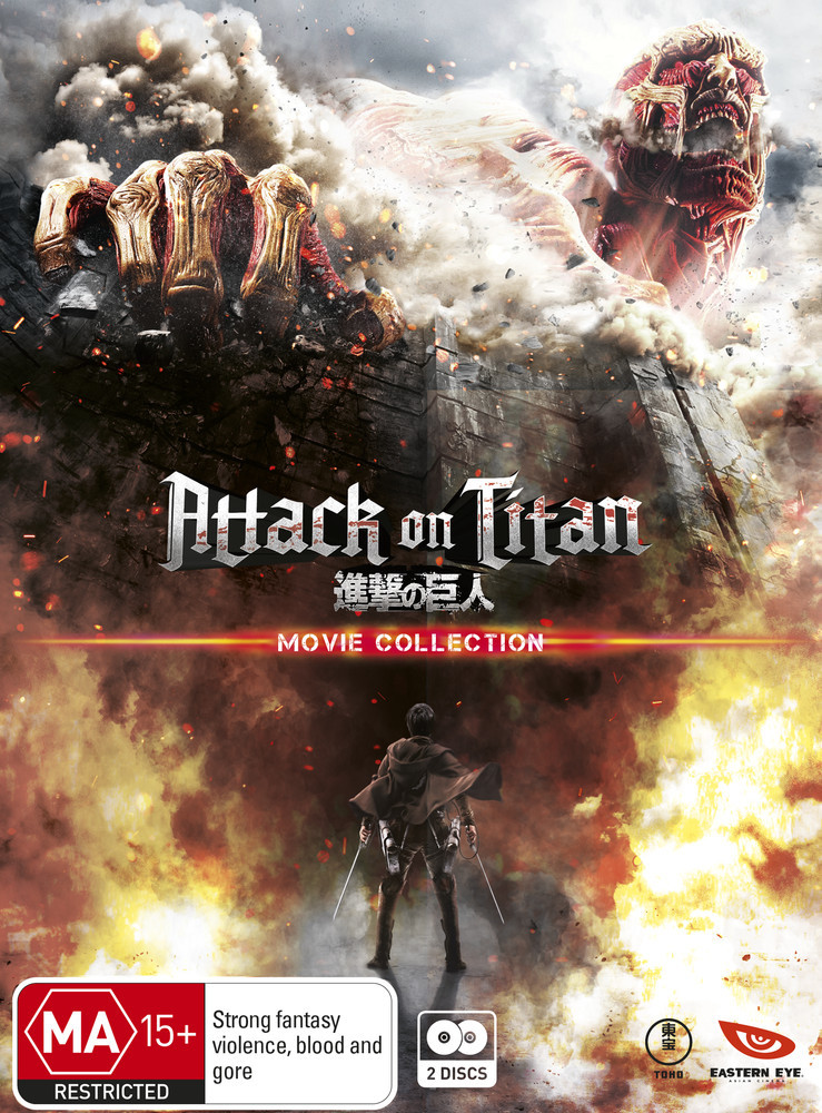 Attack On Titan Movie Collection on Blu-ray image