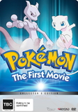 Pokemon The First Movie: Mewtwo Strikes Back (Collectors Edition) DVD