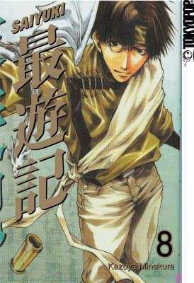 Saiyuki: v. 8 by Kazuya Minekura image