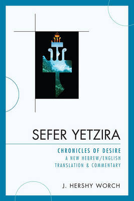 Sefer Yetzira image