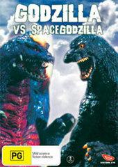 Godzilla Vs SpaceGodzilla on DVD