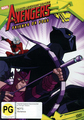 The Avengers: Friends or Foes on DVD