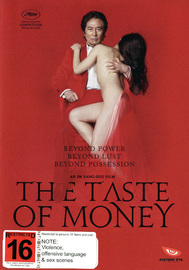 The Taste of Money on DVD