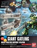 HGBC 1/144 Giant Gatling Accessories Model Kit