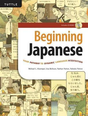 Beginning Japanese: Your Pathway to Dynamic Language Acquisition by Lisa Berkson image