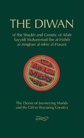 The Diwan by Muhammad Ibn Al-Habib image