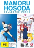 Mamoru Hosoda - Collected Works (Limited Edition) on DVD