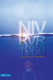 RVR 1960/NIV Biblia Bilingue image