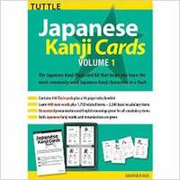 Japanese Kanji Cards Kit Volume 1 by Alexander Kask