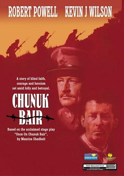 Chunuk Bair on DVD