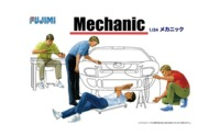 Fujimi: 1/24 Mechanic - Model Kit