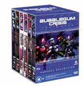 Bubblegum Crisis Tokyo 2040: Perfect Collection on DVD