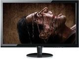 "27"" AOC QHD 60hz 1ms Ultra Fast Gaming Monitor"
