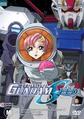 Gundam Seed - Vol 03 No Retreat on DVD