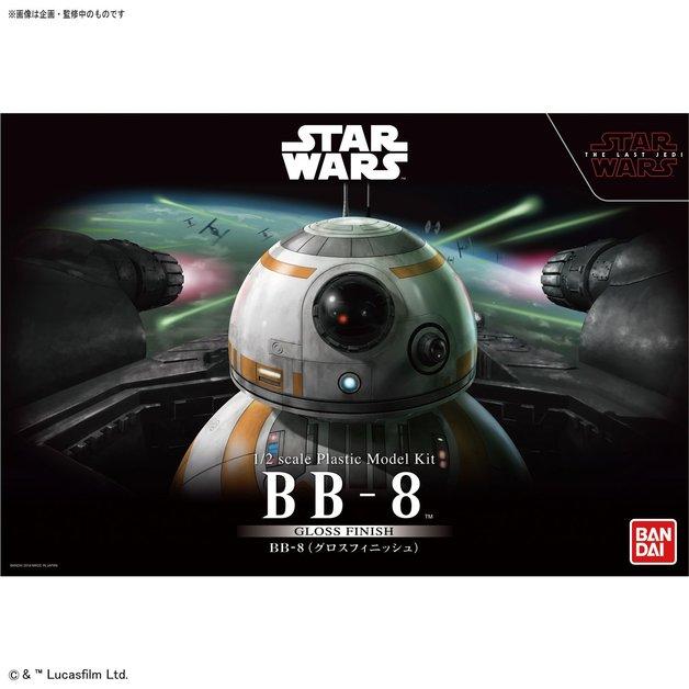 Star Wars 1/2 BB-8 Gloss Finish Ver. - Model Kit